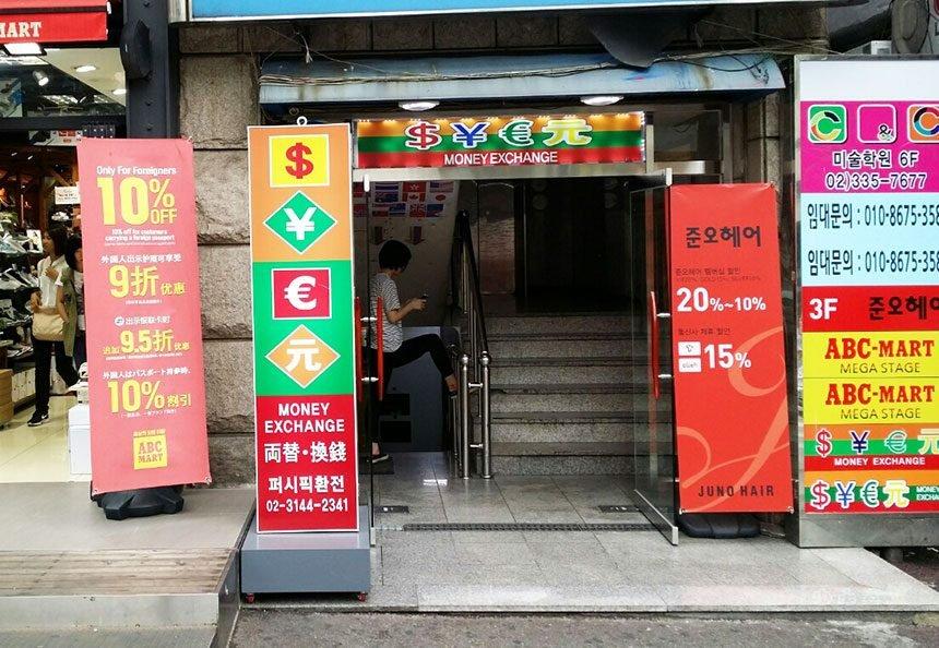 Myeongdong Money Exchange